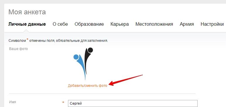 как удалить страницу мой мир mail ru