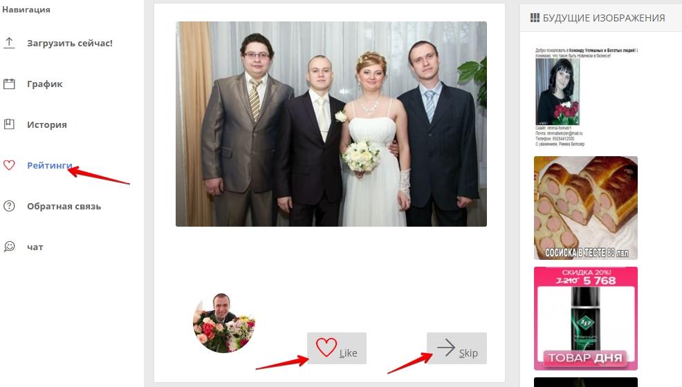 как добавить фото в инстаграм через компьютер