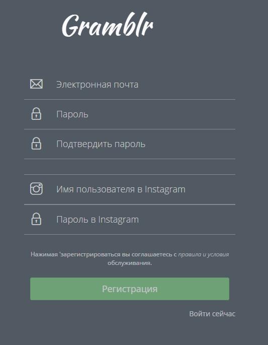 instagram для windows
