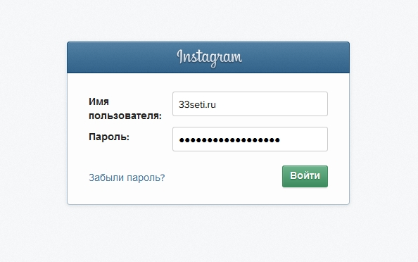 3-login-instagram-unfollowgram