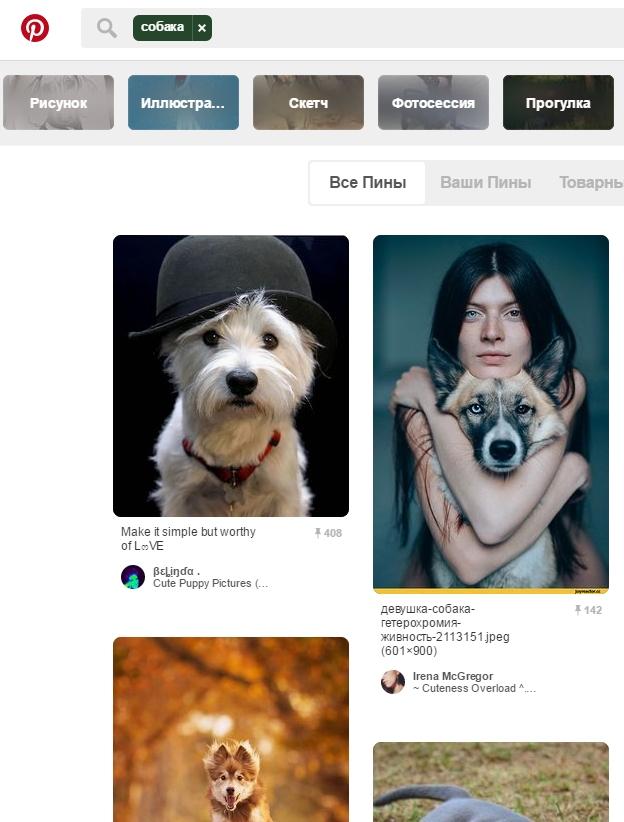 Pinterest - как это работает