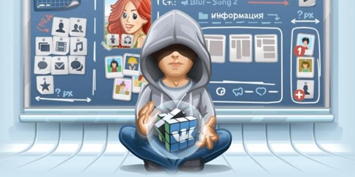 ВКонтакте - как накрутить подписчиков в группу бесплатно