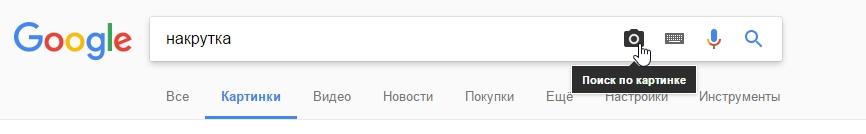 Как накрутить подписчиков в группу ВКонтакте бесплатно