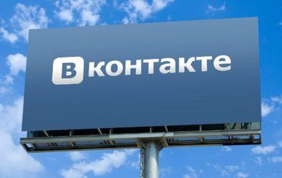 Как легко накрутить подписчиков в группу в ВКонтакте