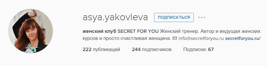 prodvizhenie-v-instagrame