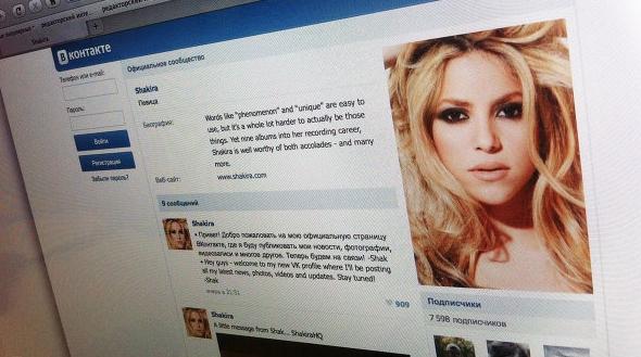 Накрутить подписчиков в группу в ВКонтакте