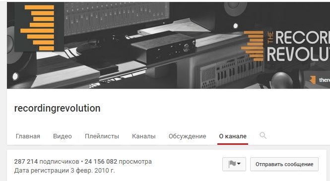 Видео на канале Ютуб