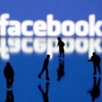 Общие настройки Фейсбука