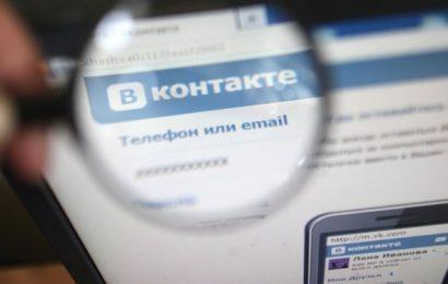 Создание и раскрутка группы ВКонтакте