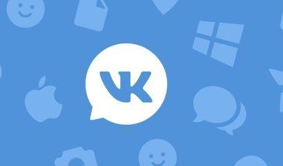 Новые настройки окна сообщений вконтакте